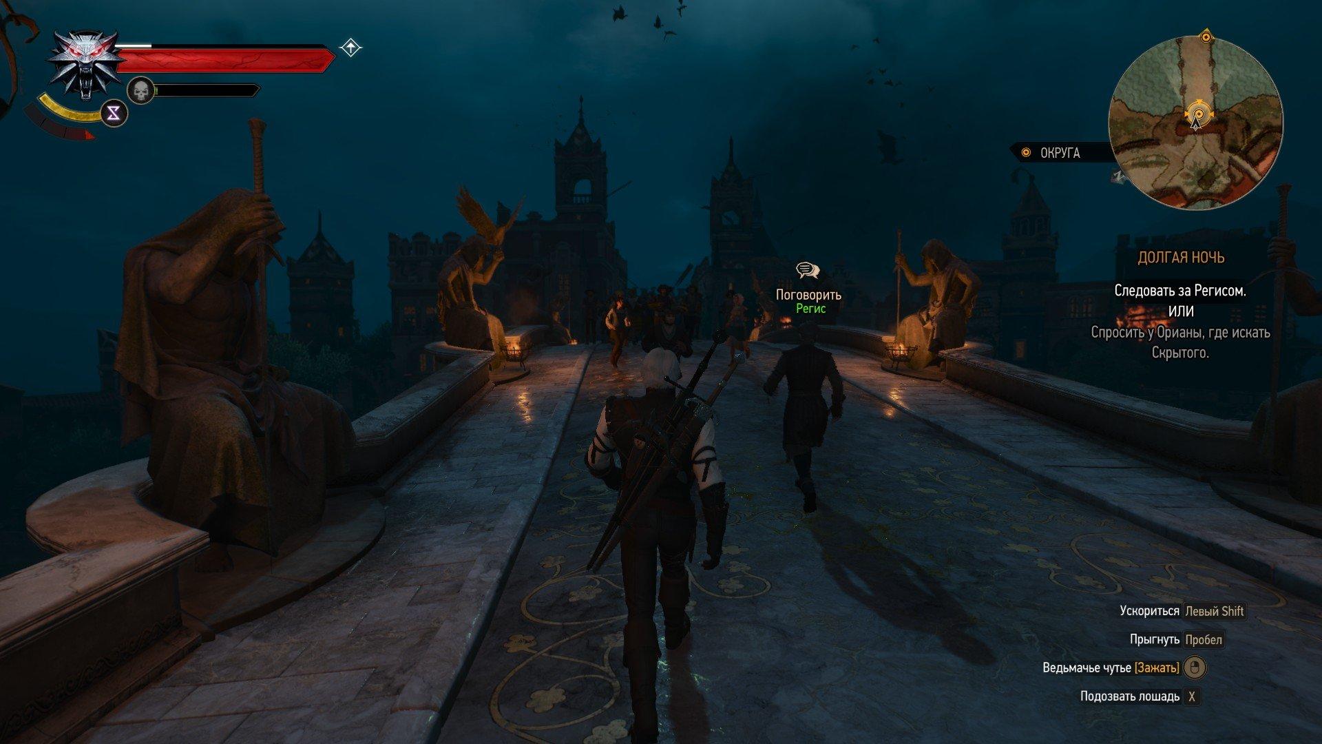 Вопль-прохождение Witcher 3: Кровь и Вино ... ФИНАЛ!!! [ВНИМАНИЕ, СПОЙЛЕРЫ] - Изображение 17