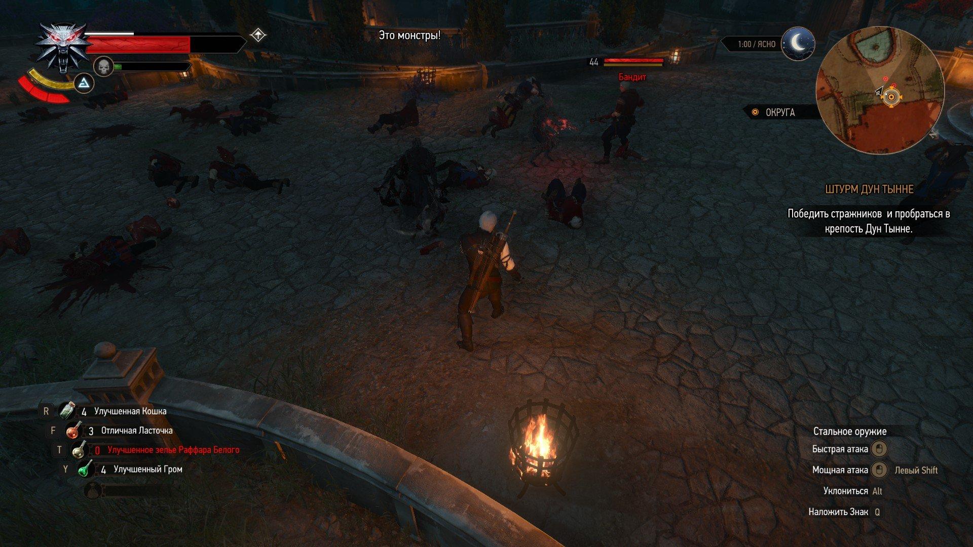 Вопль-прохождение Witcher 3: Кровь и Вино ... ФИНАЛ!!! [ВНИМАНИЕ, СПОЙЛЕРЫ] - Изображение 15
