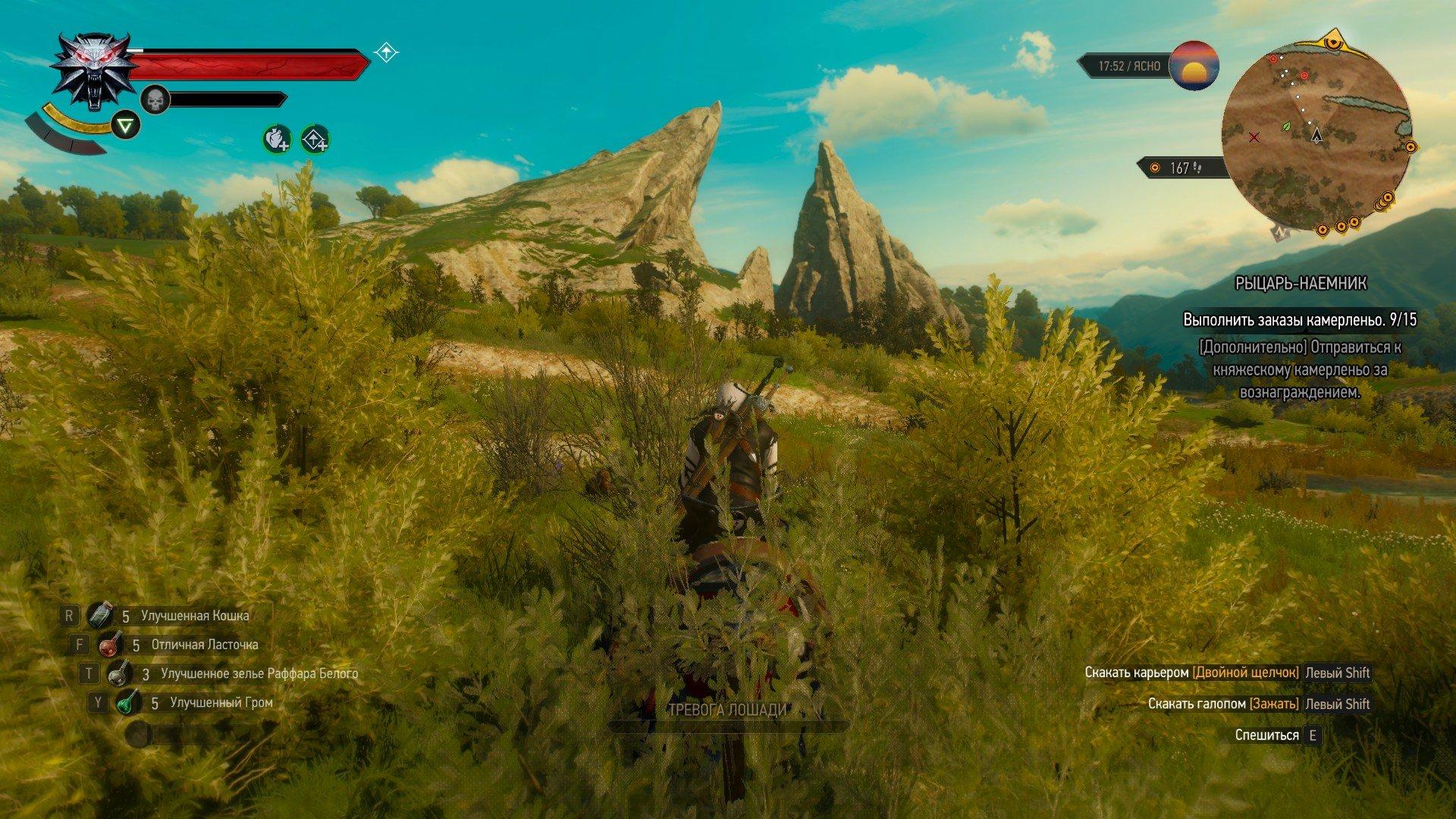 Вопль-прохождение Witcher 3: Кровь и Вино ... ФИНАЛ!!! [ВНИМАНИЕ, СПОЙЛЕРЫ] - Изображение 12