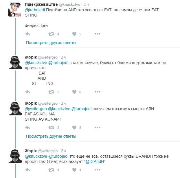 БРЭЙКИНГ !!! Раскрыты подробности о новой игре Кодзимы ! - Изображение 2