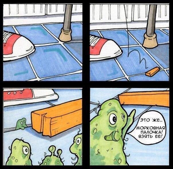 Идиотизма комикс  - Изображение 1