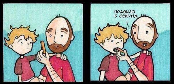 Идиотизма комикс  - Изображение 3