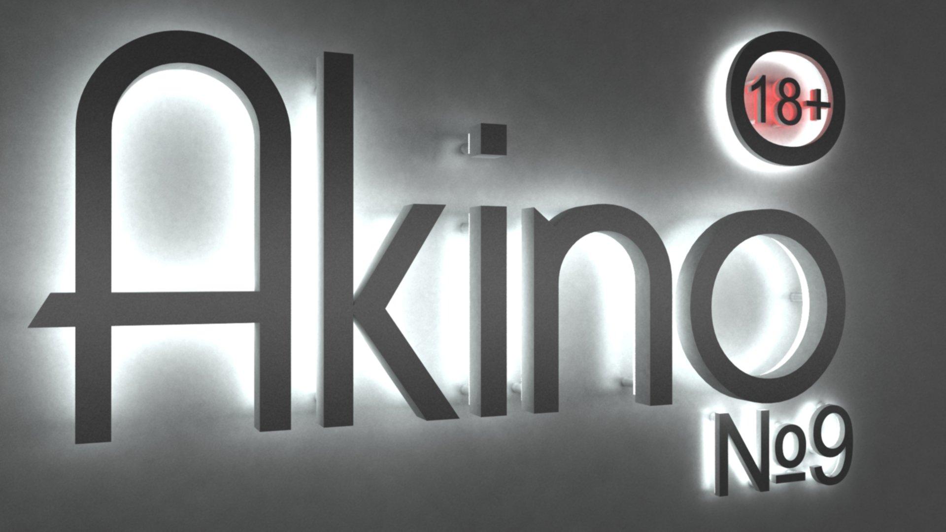 Подкаст AkiNO Выпуск № 9 (18+) - Изображение 1