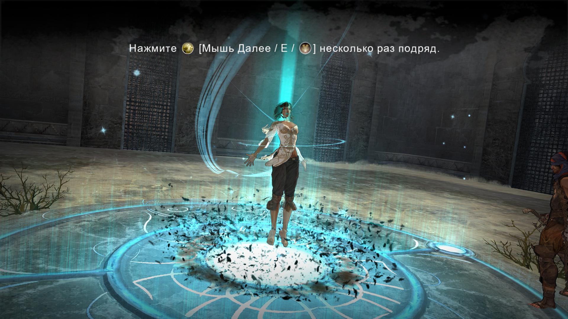Ретро-прохождение Prince of Persia (2008) в скриншотах ... Часть 1 НАЧАЛО!  - Изображение 18