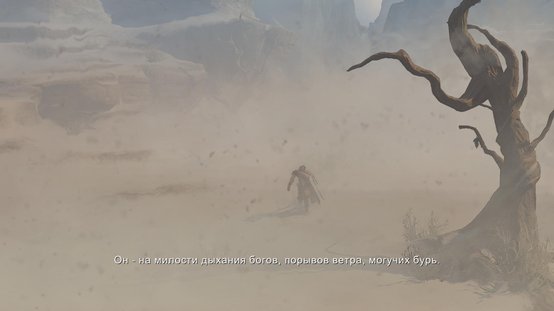 Ретро-прохождение Prince of Persia (2008) в скриншотах ... Часть 1 НАЧАЛО!  - Изображение 2