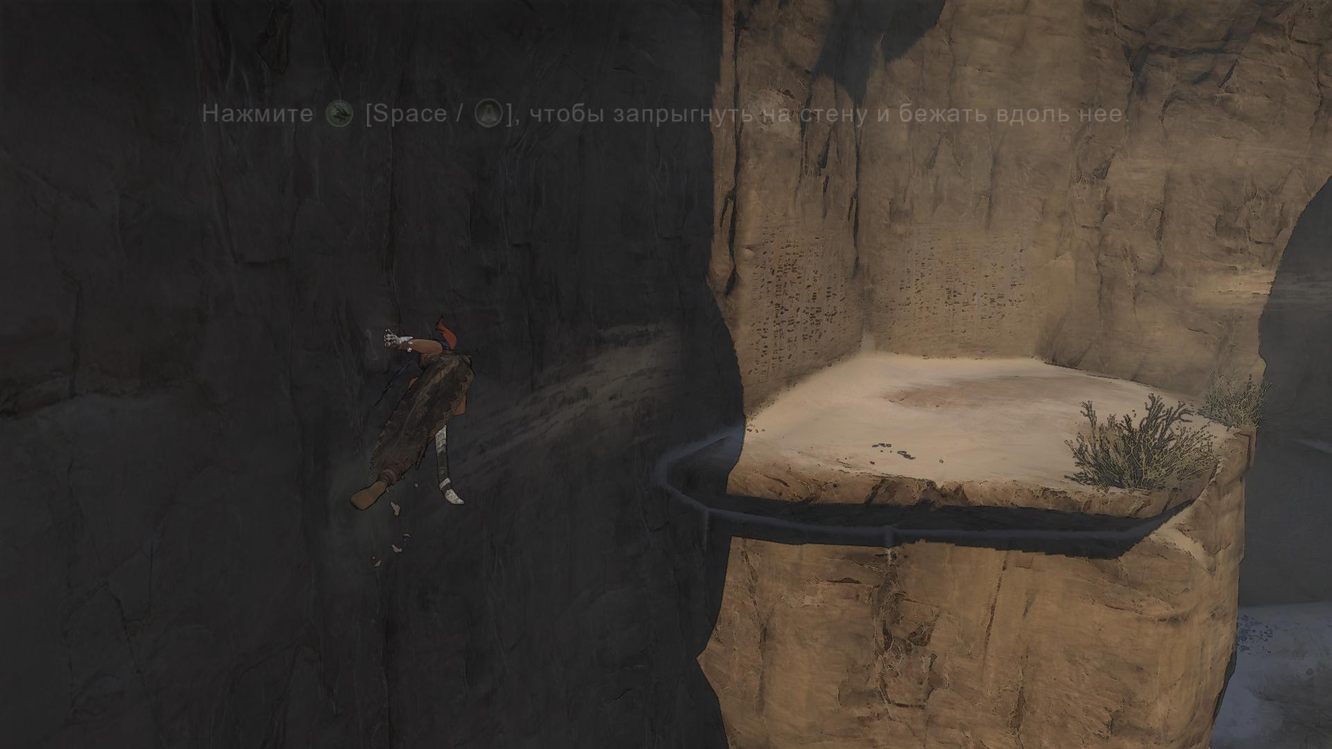 Ретро-прохождение Prince of Persia (2008) в скриншотах ... Часть 1 НАЧАЛО!  - Изображение 5
