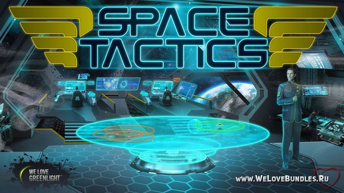 Космическая игра SPACE TACTICS ищет поддержки в GREENLIGHT. - Изображение 1