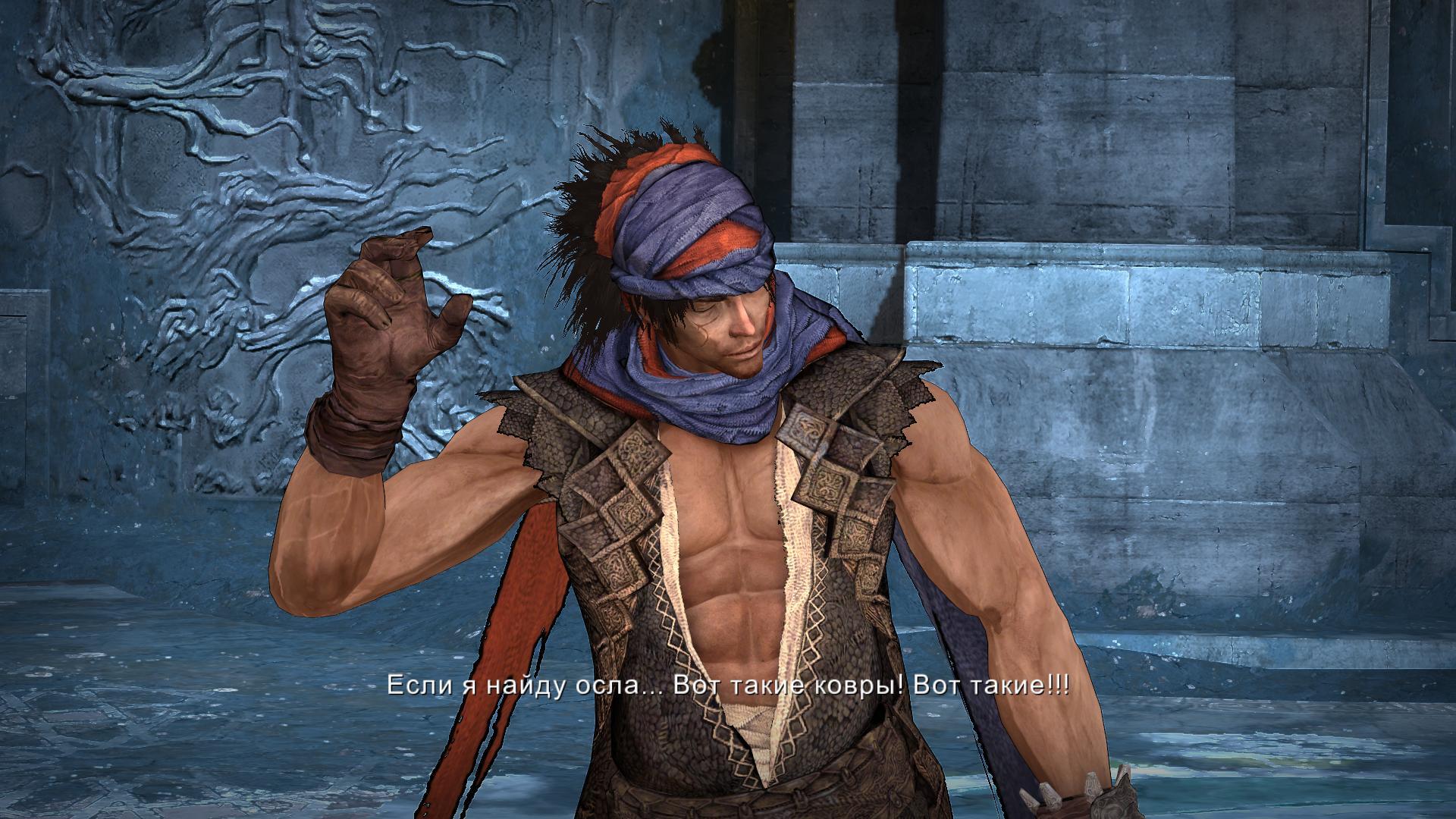 Ретро-прохождение Prince of Persia (2008) в скриншотах ... Часть 1 НАЧАЛО!  - Изображение 16