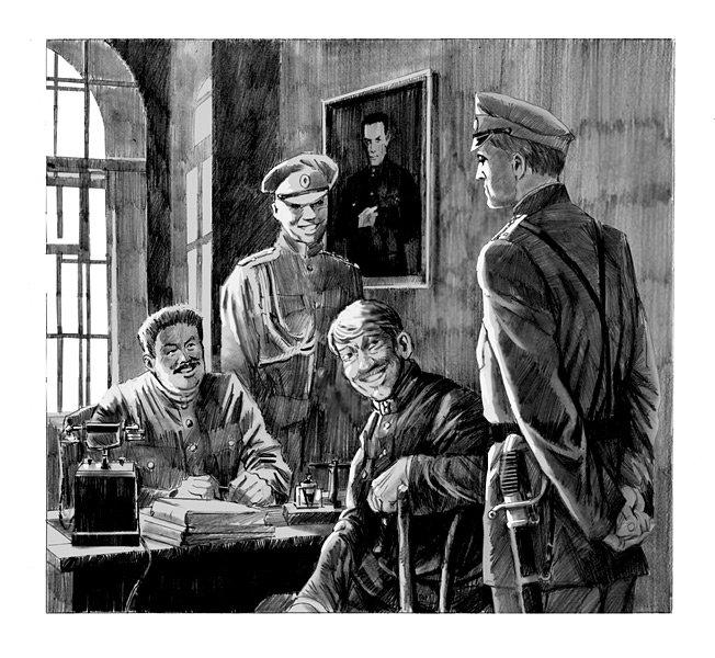 Алексей Романов: контрразведчик на службе двух империй - Изображение 19