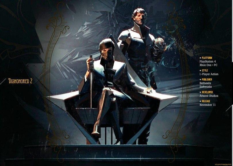 Все самое важное о Dishonored 2 - Изображение 2