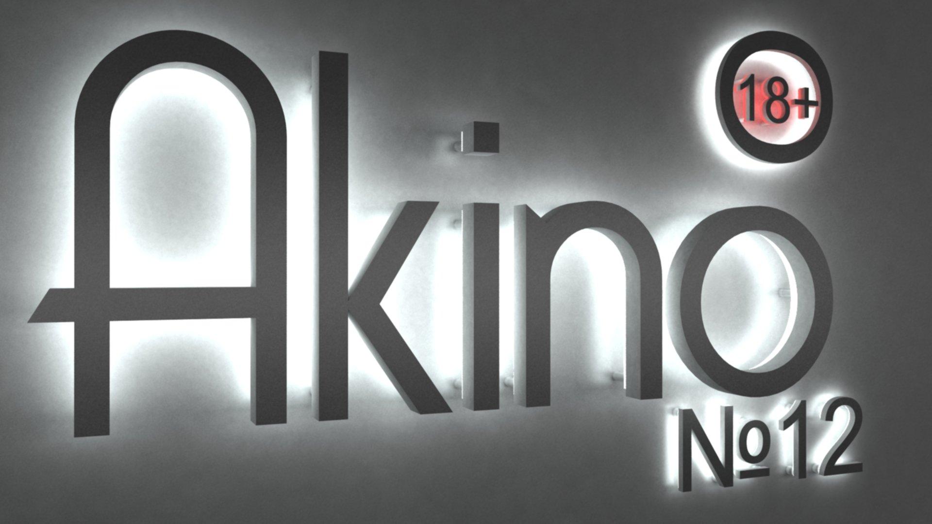 Подкаст AkiNO Выпуск № 12 (18+) - Изображение 1