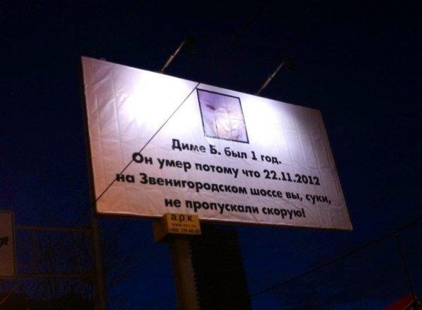 Толерантной социальной рекламы пост  - Изображение 2