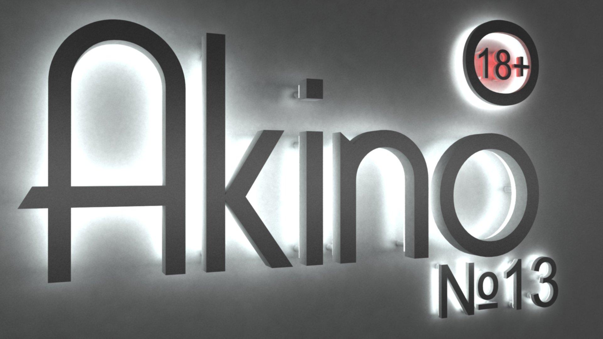 Подкаст AkiNO Выпуск № 13 (18+) - Изображение 1