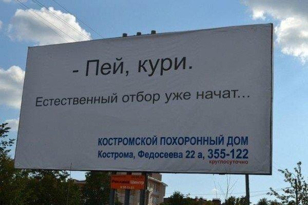 Толерантной социальной рекламы пост  - Изображение 7