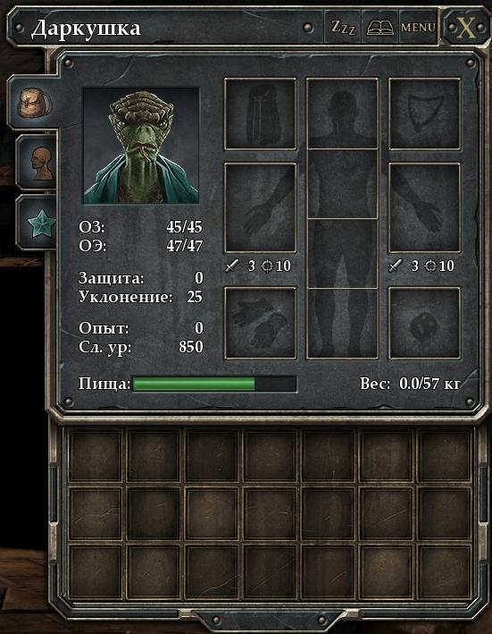 Legend of Grimrock: Говно случается (по мотивам вопле-постов прохождений Billionyx) - Изображение 5