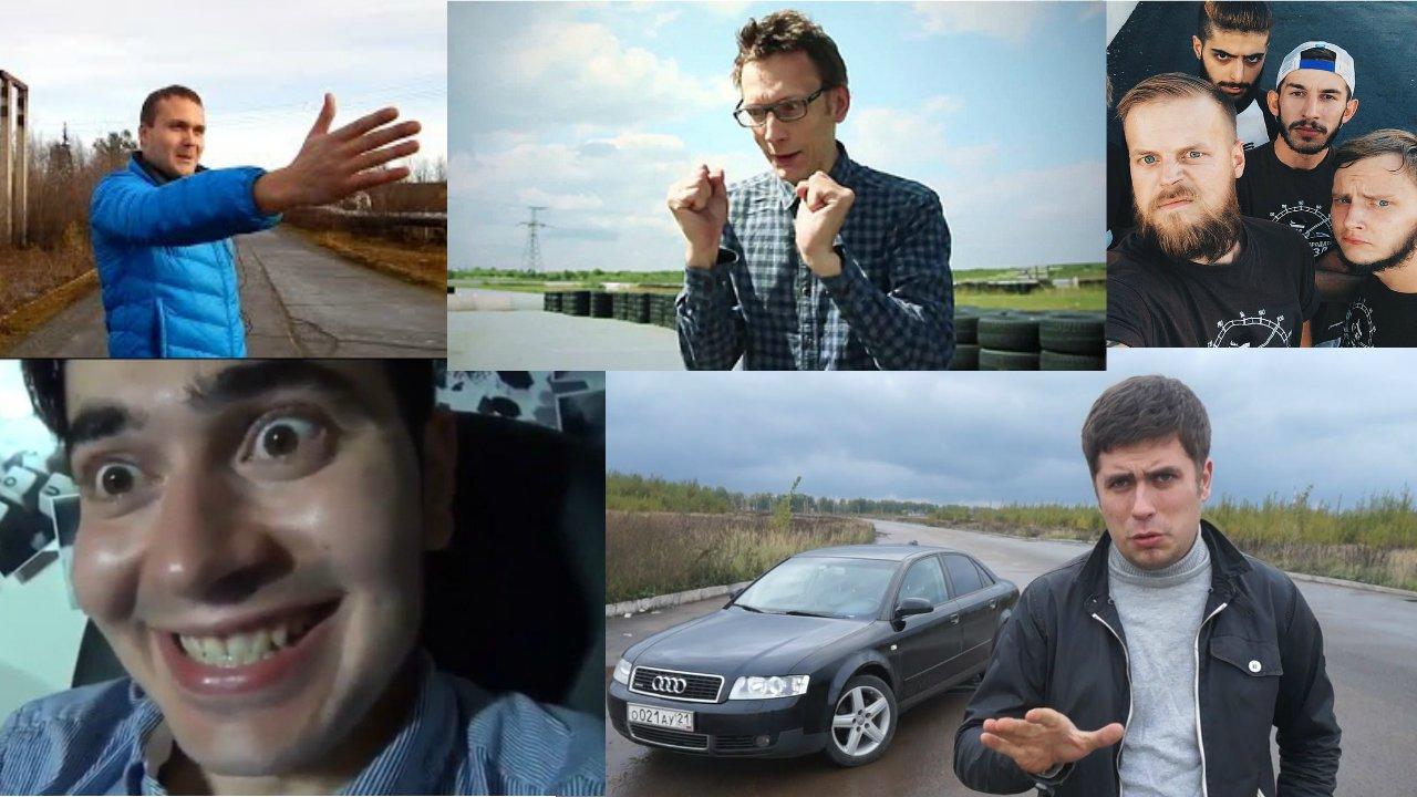 TOP 5 автоблогеров, видеоблогеров и автообзорщиков рунета, лучшие тест-драйвы [ Покатушки PRO#5 ] - Изображение 1