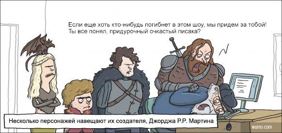 Игры престолов: Франшиза живущая собственной жизнью (+18) - Изображение 3