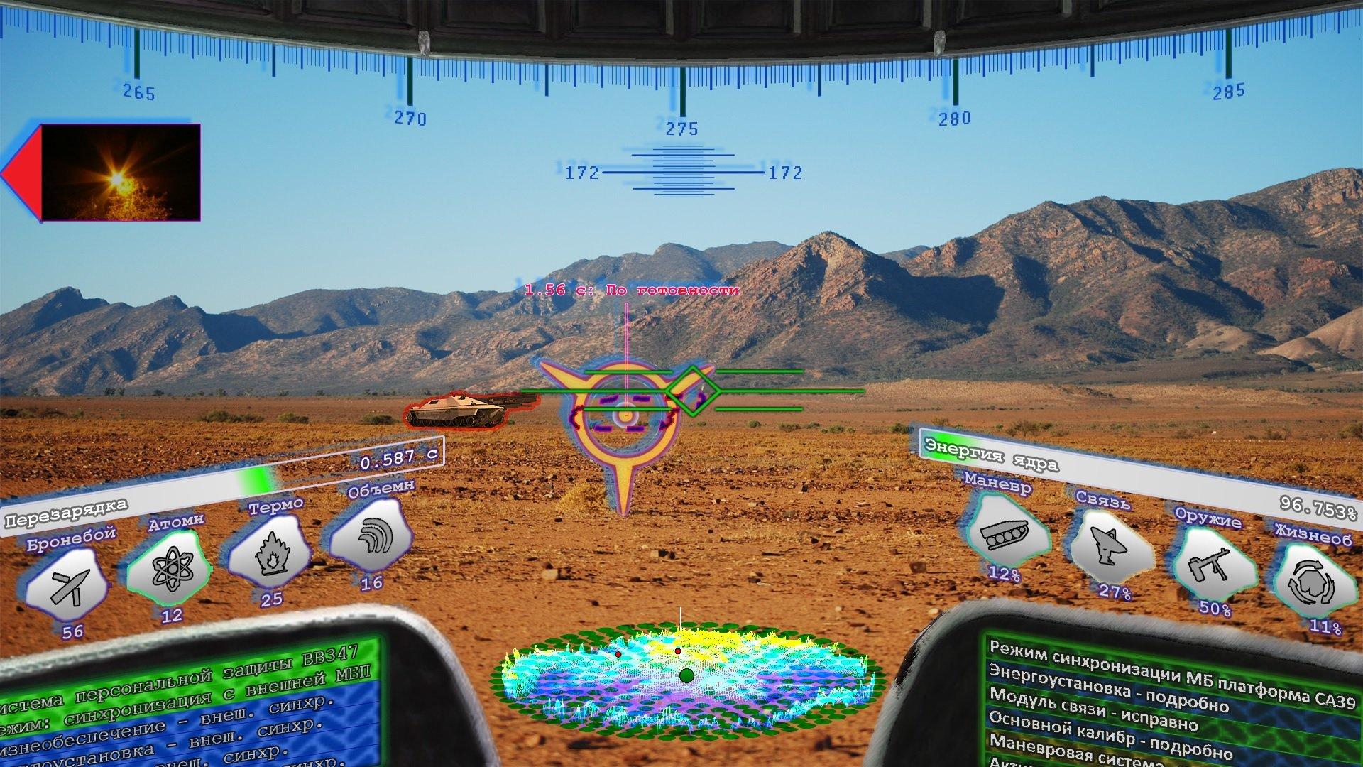 Итоги конкурса интерфейсов будущего - Изображение 11