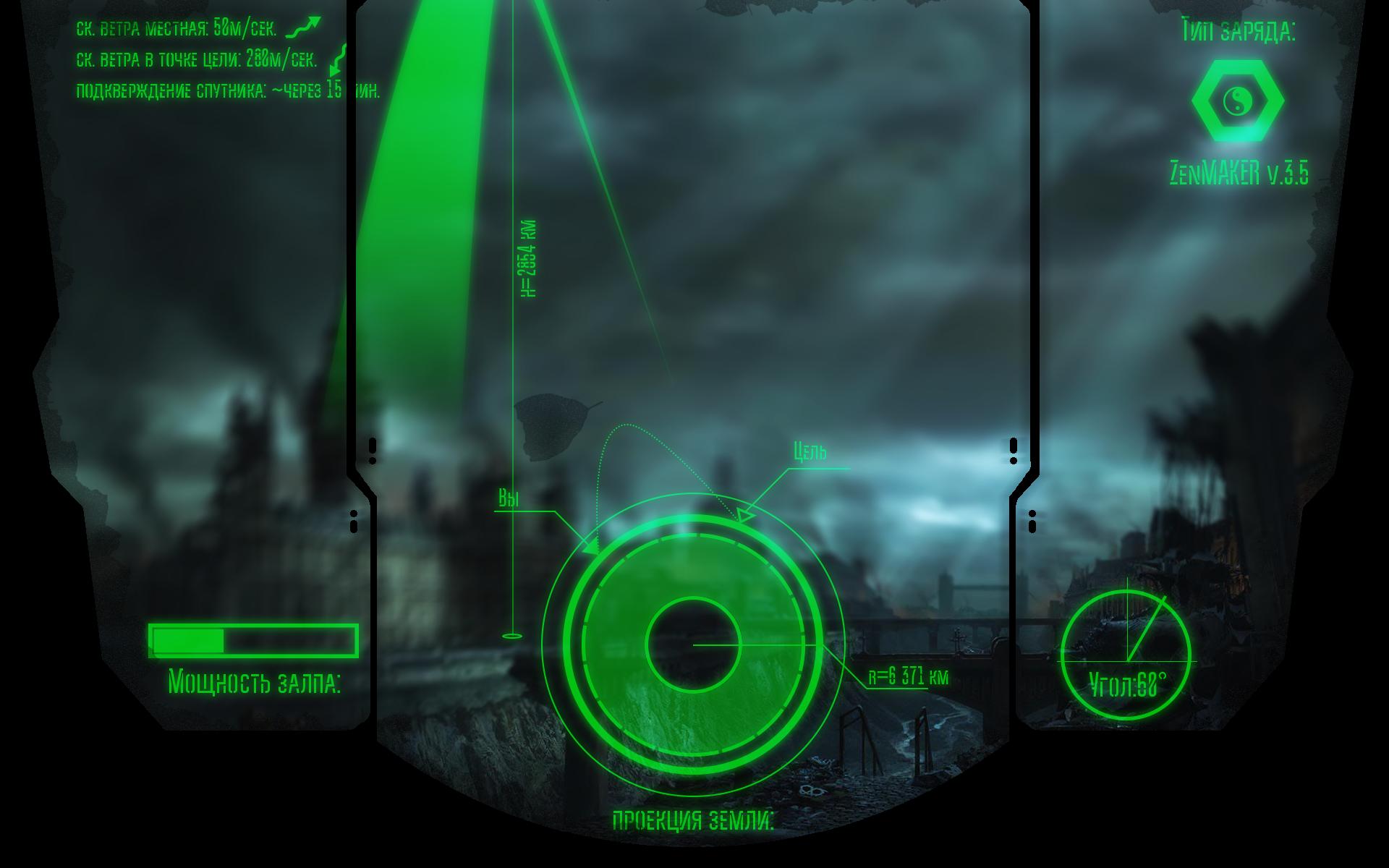 Итоги конкурса интерфейсов будущего - Изображение 10