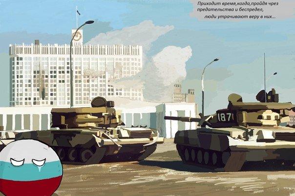Империалистического пафоса комикс   - Изображение 6