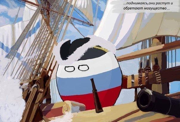 Империалистического пафоса комикс   - Изображение 2