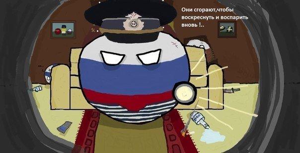 Империалистического пафоса комикс   - Изображение 8