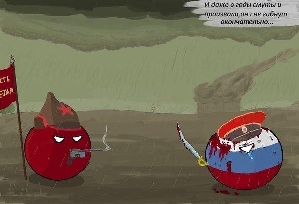 Империалистического пафоса комикс   - Изображение 4