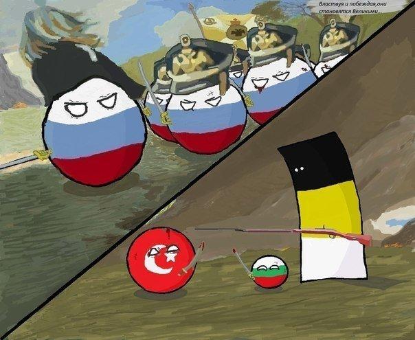 Империалистического пафоса комикс   - Изображение 3