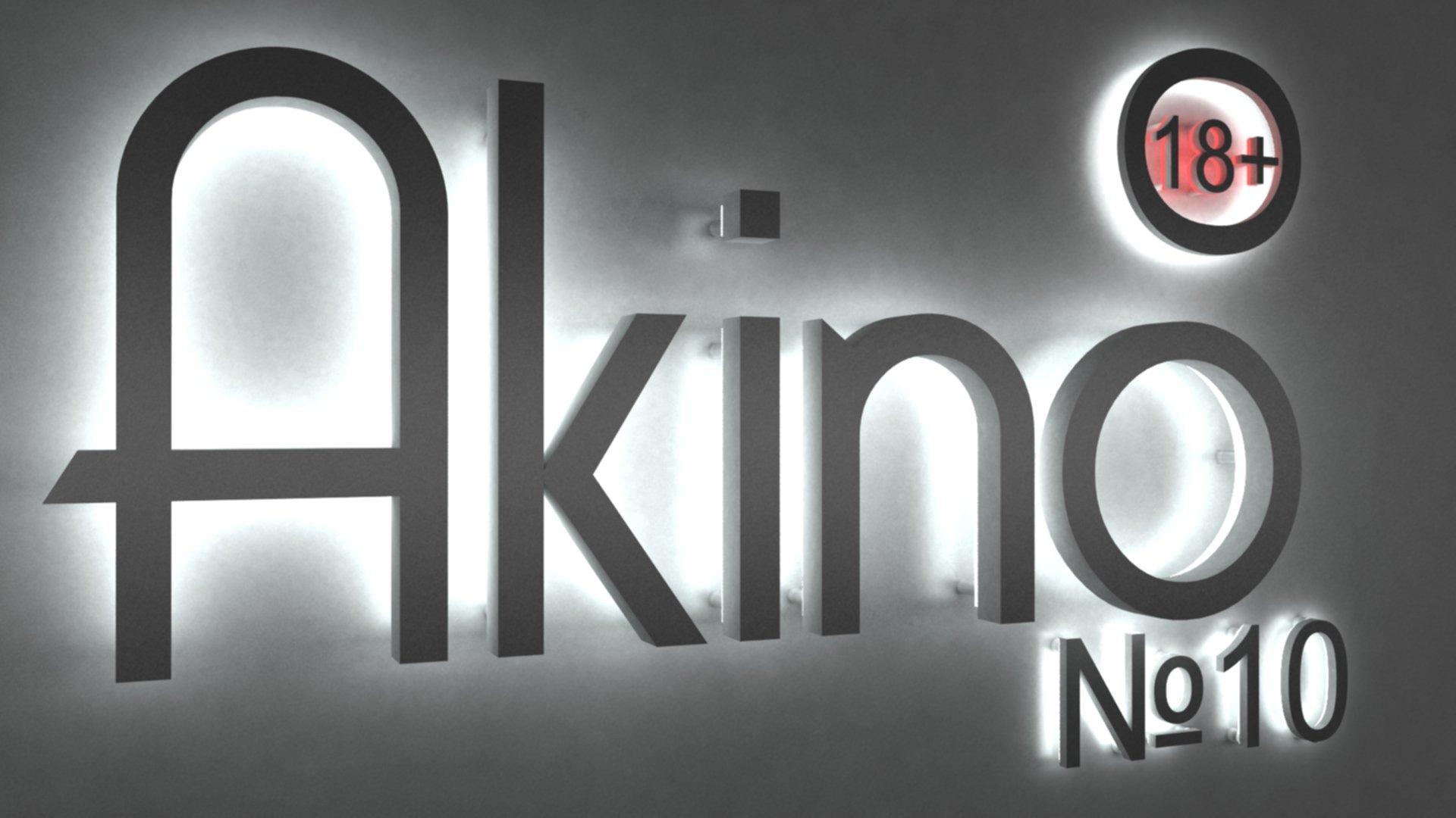Подкаст AkiNO Выпуск № 10 (18+) - Изображение 1