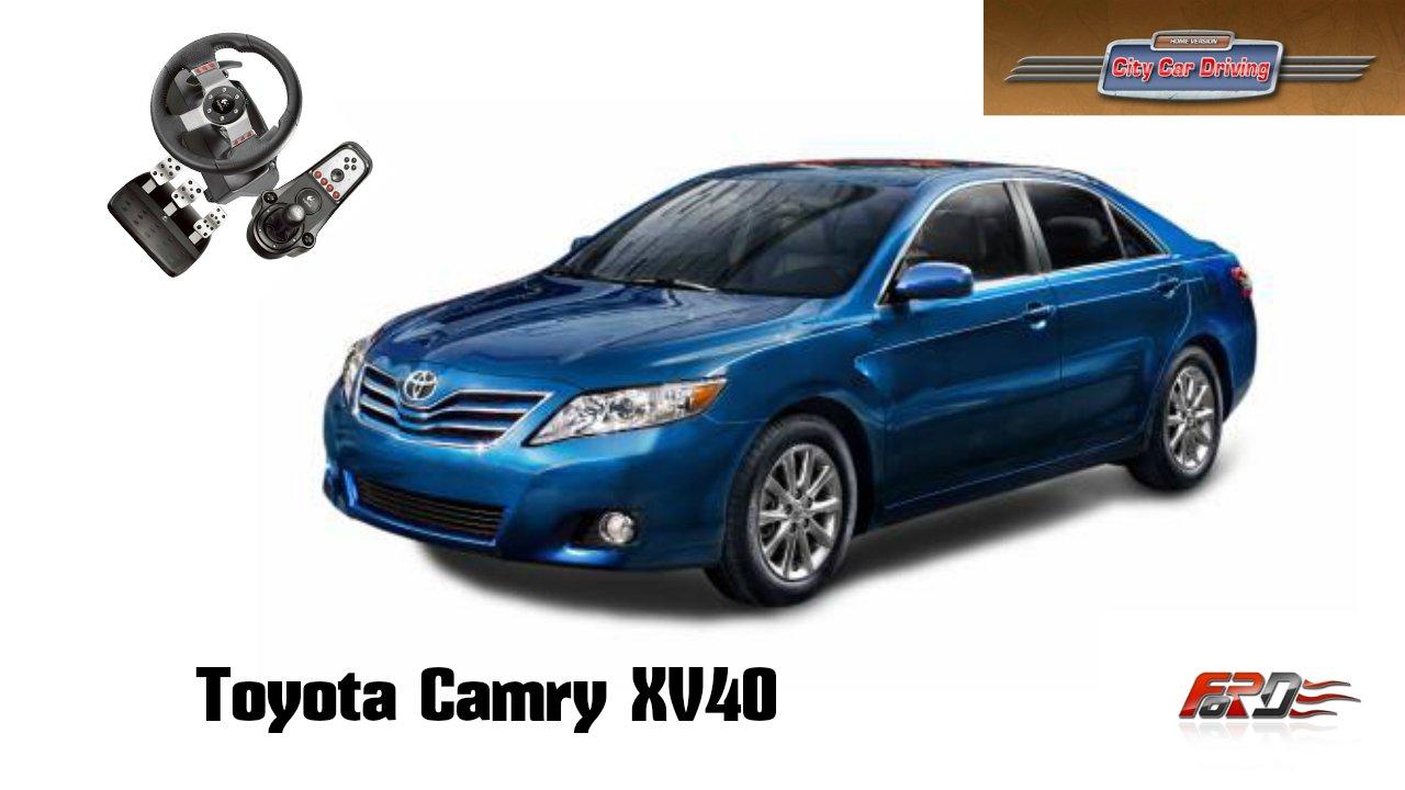 Toyota Camry XV40 тест-драйв, обзор, тюнинг, народный представительский авто City Car Driving 1.5.1 - Изображение 1