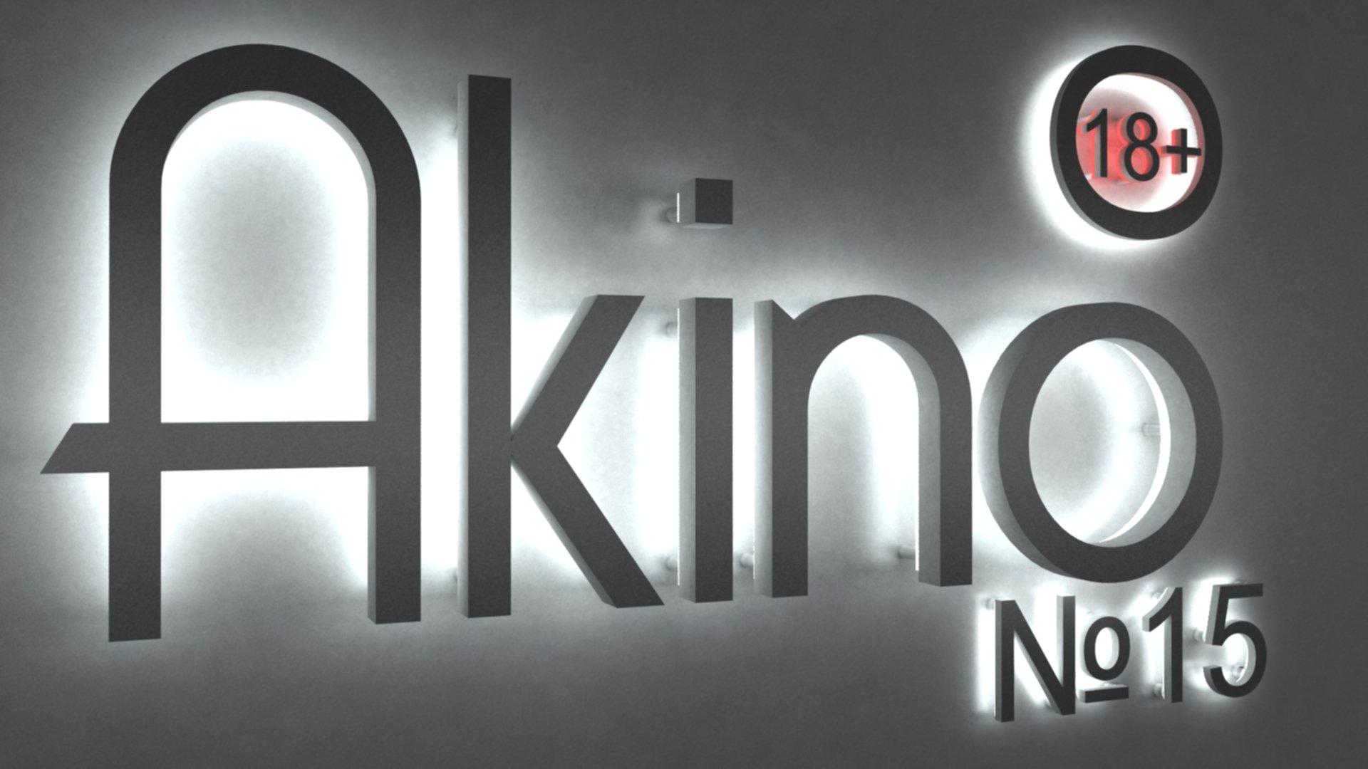 Подкаст AkiNO Выпуск № 15 (18+) - Изображение 1