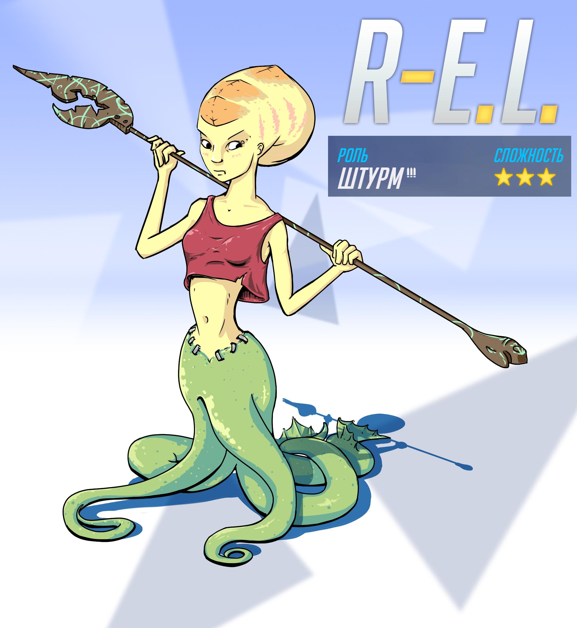 R-E.L. - Изображение 2
