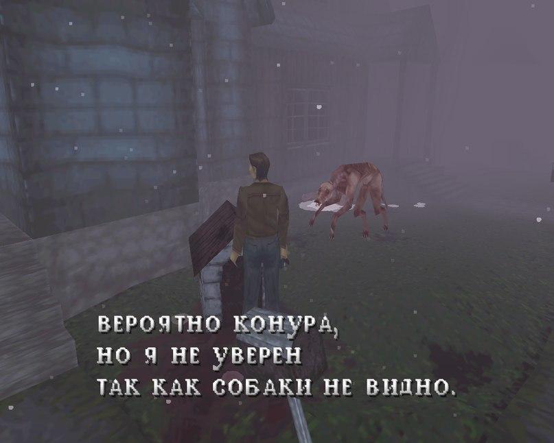 История в картинках (Silent Hill) - Изображение 1