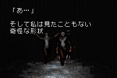 История в картинках (Silent Hill) - Изображение 2