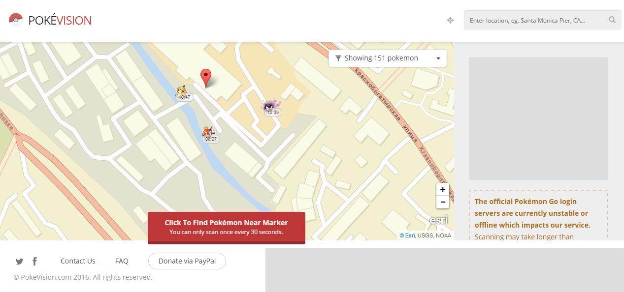 В интернете появился сайт- карта со спаунами покемонов! - Изображение 1
