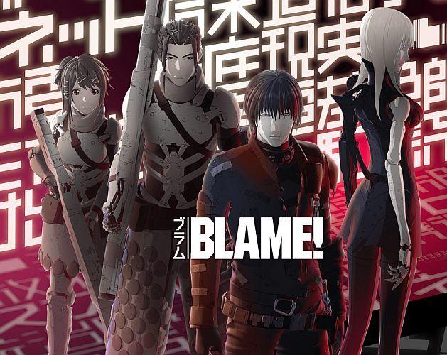 Экранизация BLAME!(2017) - Изображение 1