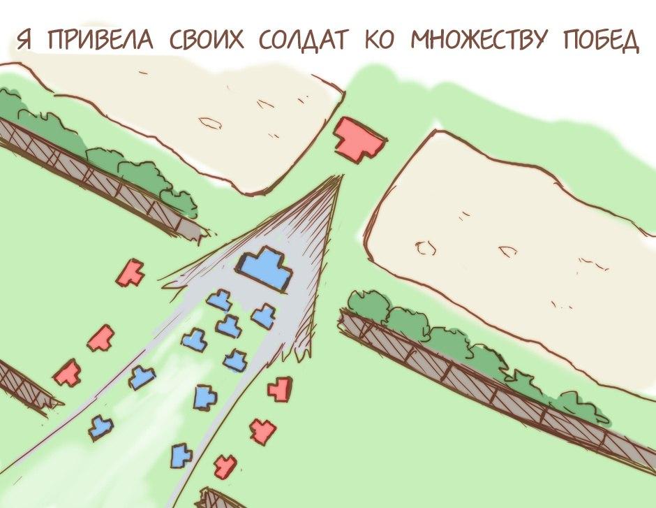 Ура комиксы  - Изображение 14