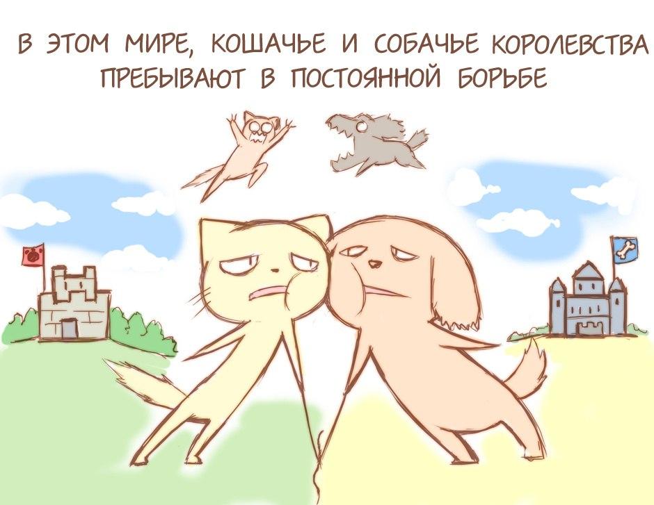 Ура комиксы  - Изображение 10