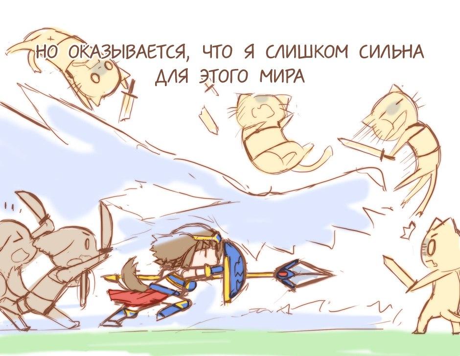 Ура комиксы  - Изображение 13