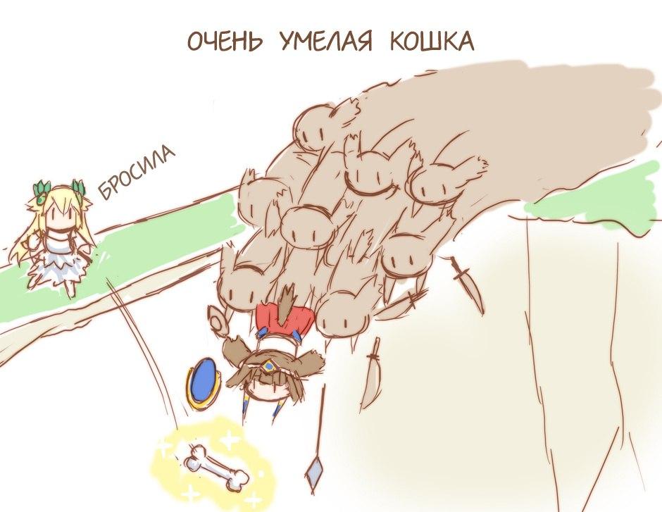 Ура комиксы  - Изображение 19