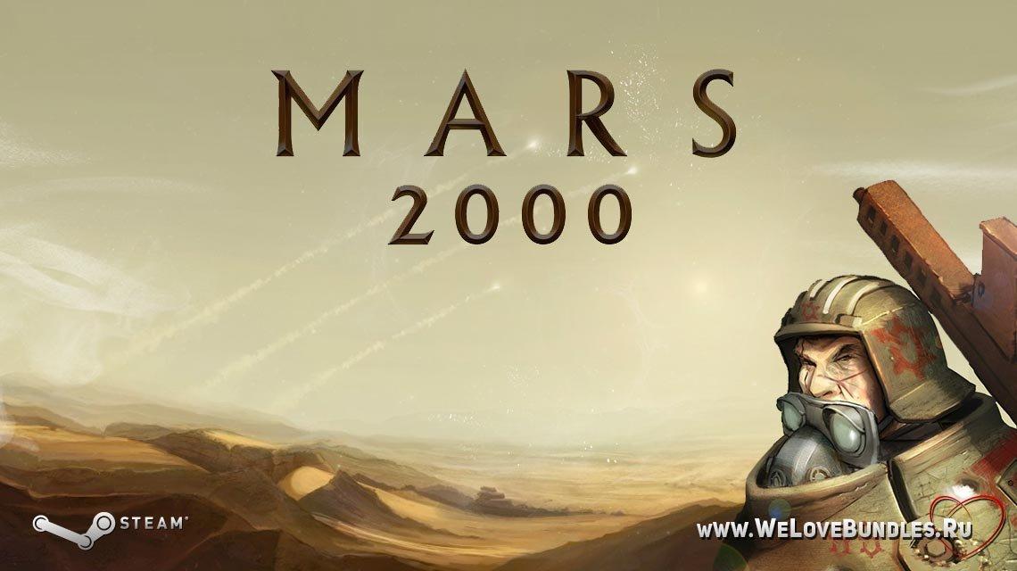 Бесплатная игра MARS 2000: THE TOP-DOWN SHOOTER готовится к релизу в STEAM - Изображение 1