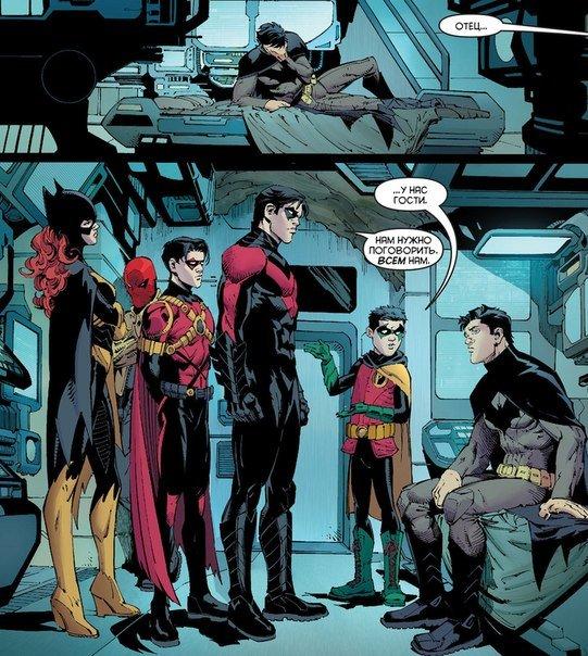 """""""Смерть семьи: и у Бэтмена тоже есть слабости"""" - Изображение 4"""