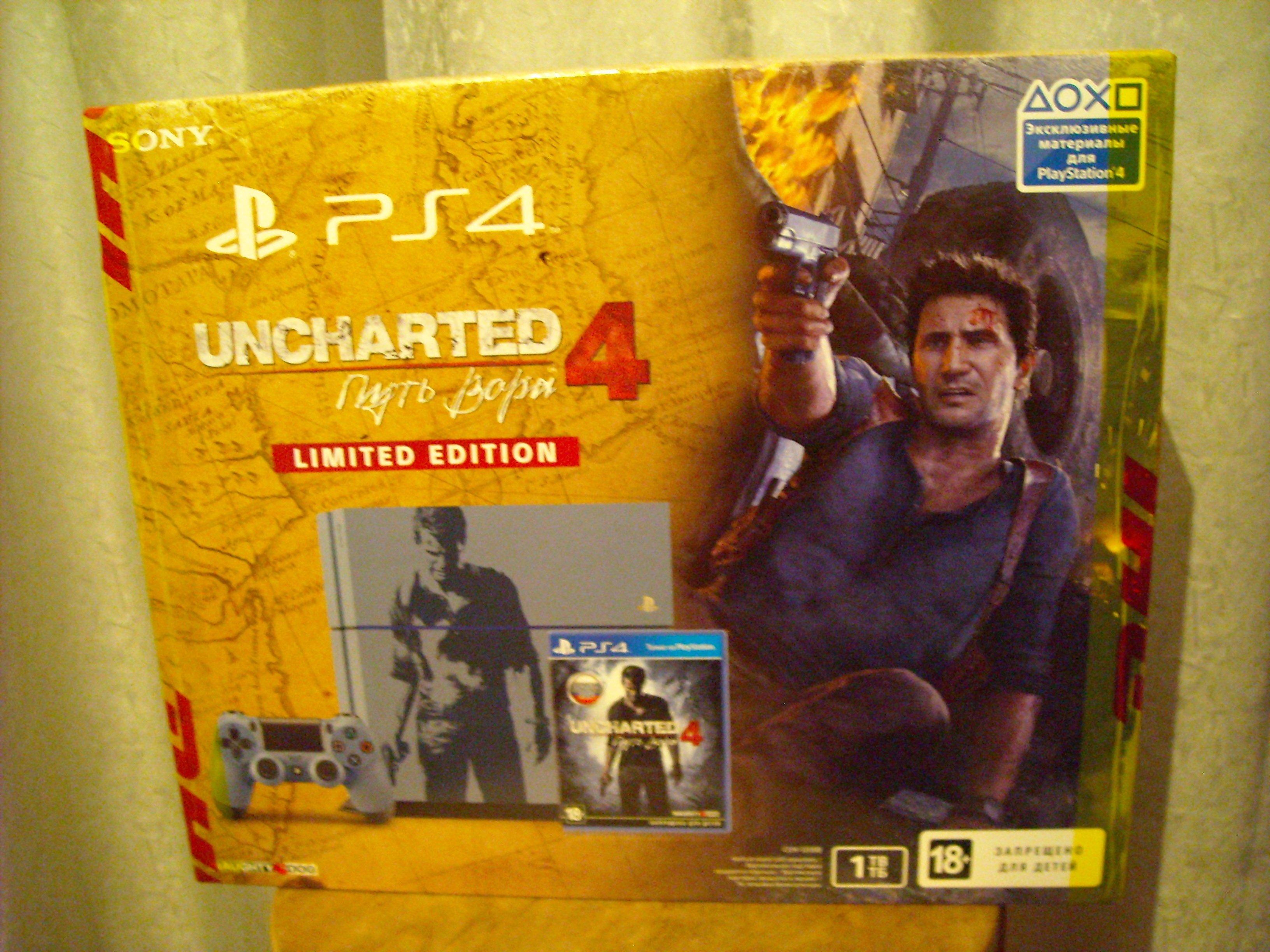 Анбоксинг Sony PlayStation 4 Uncharted Limited Edition и несколько слов о - Изображение 1