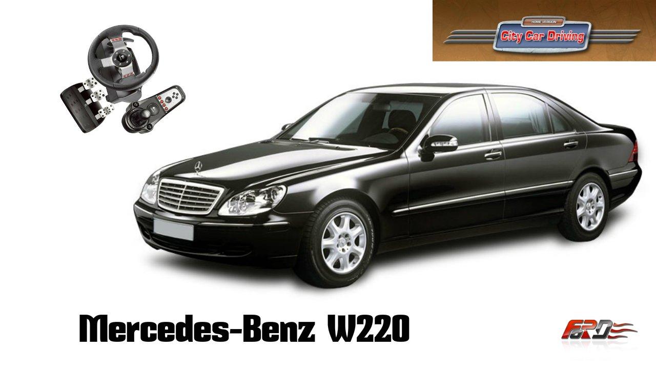 Mercedes-Benz S600 W220 - тест-драйв, обзор, тюнинг, Жорик Ревазов, Vossen City Car Driving 1.5.1 - Изображение 1