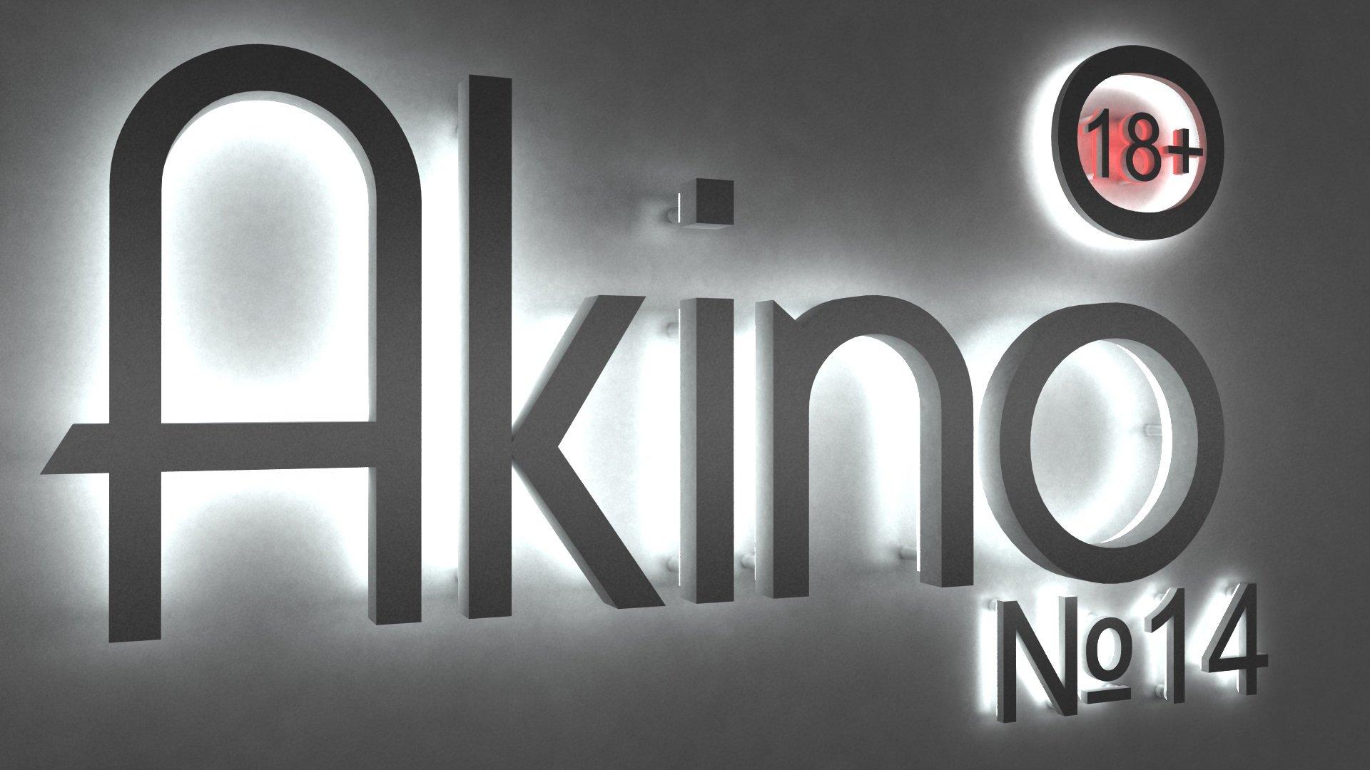 Подкаст AkiNO Выпуск № 14 (18+). - Изображение 1