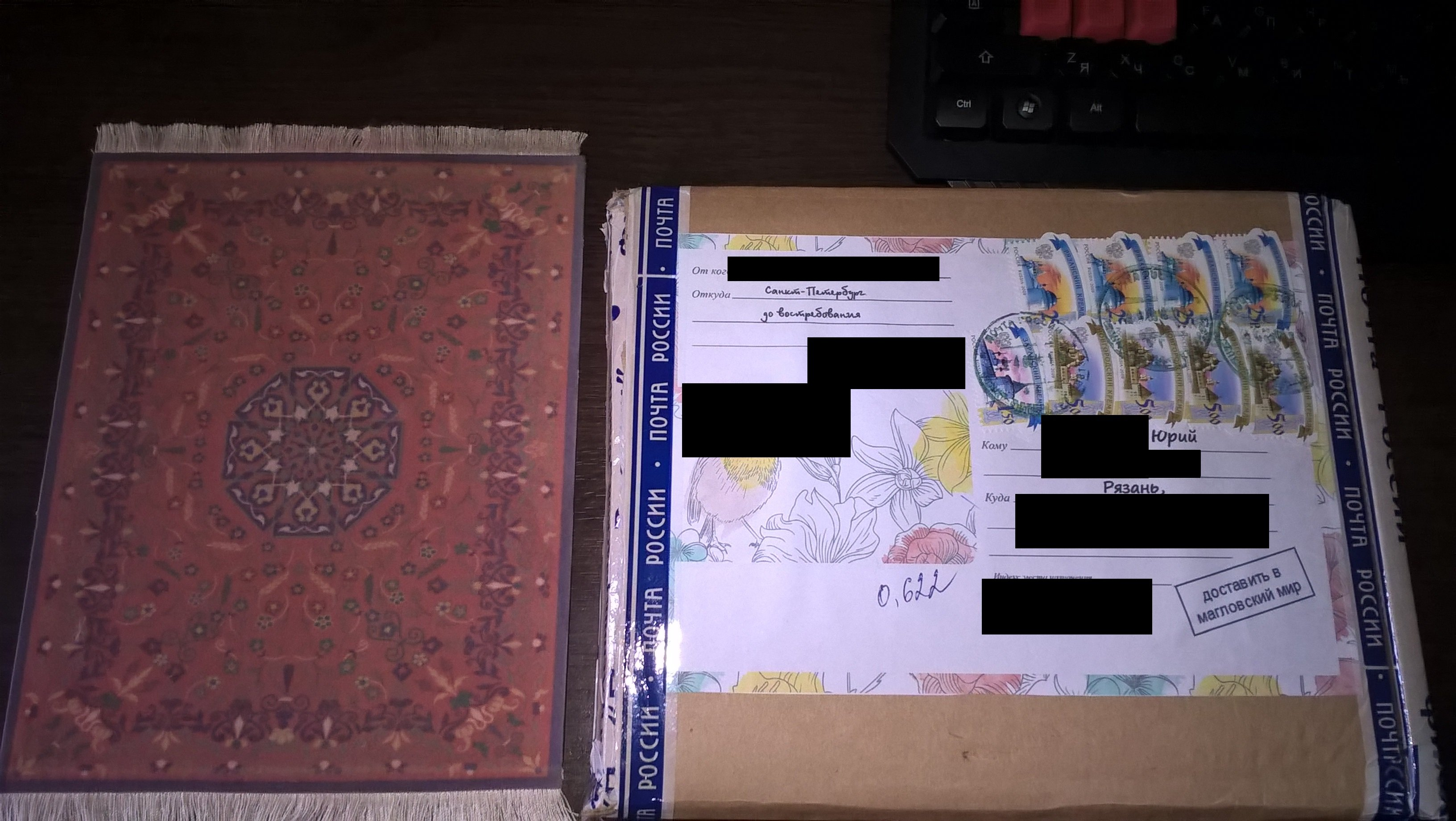 Распаковка - Изображение 1