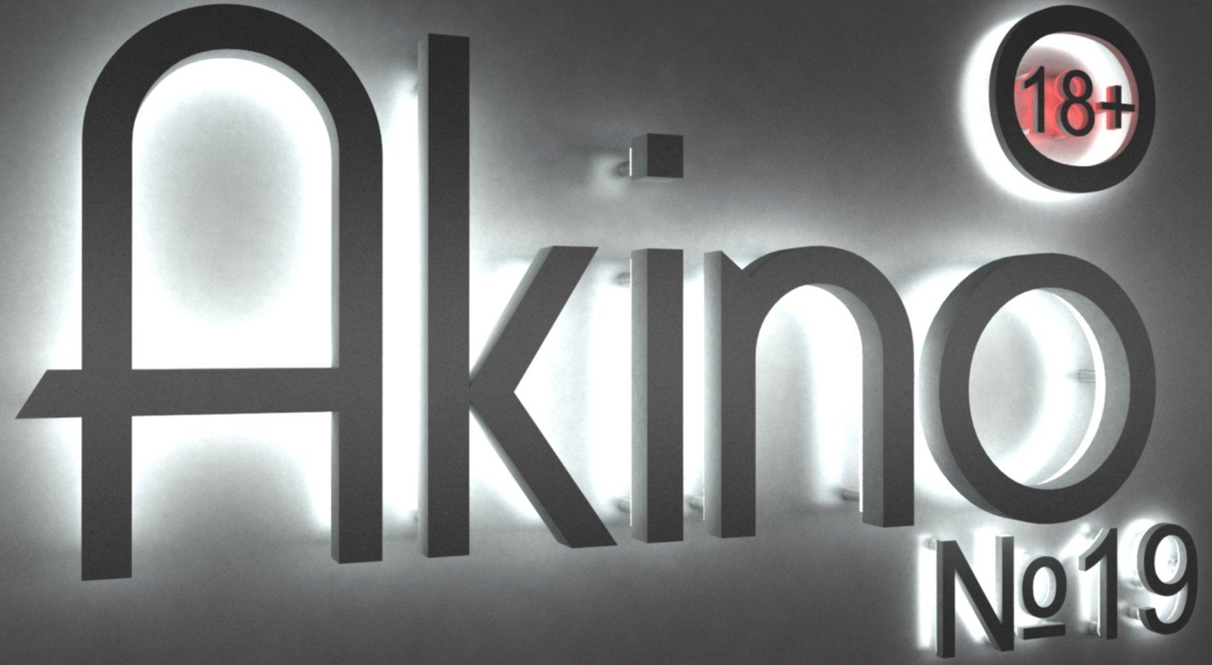 Подкаст AkiNO Выпуск № 19 (18+) - Изображение 1