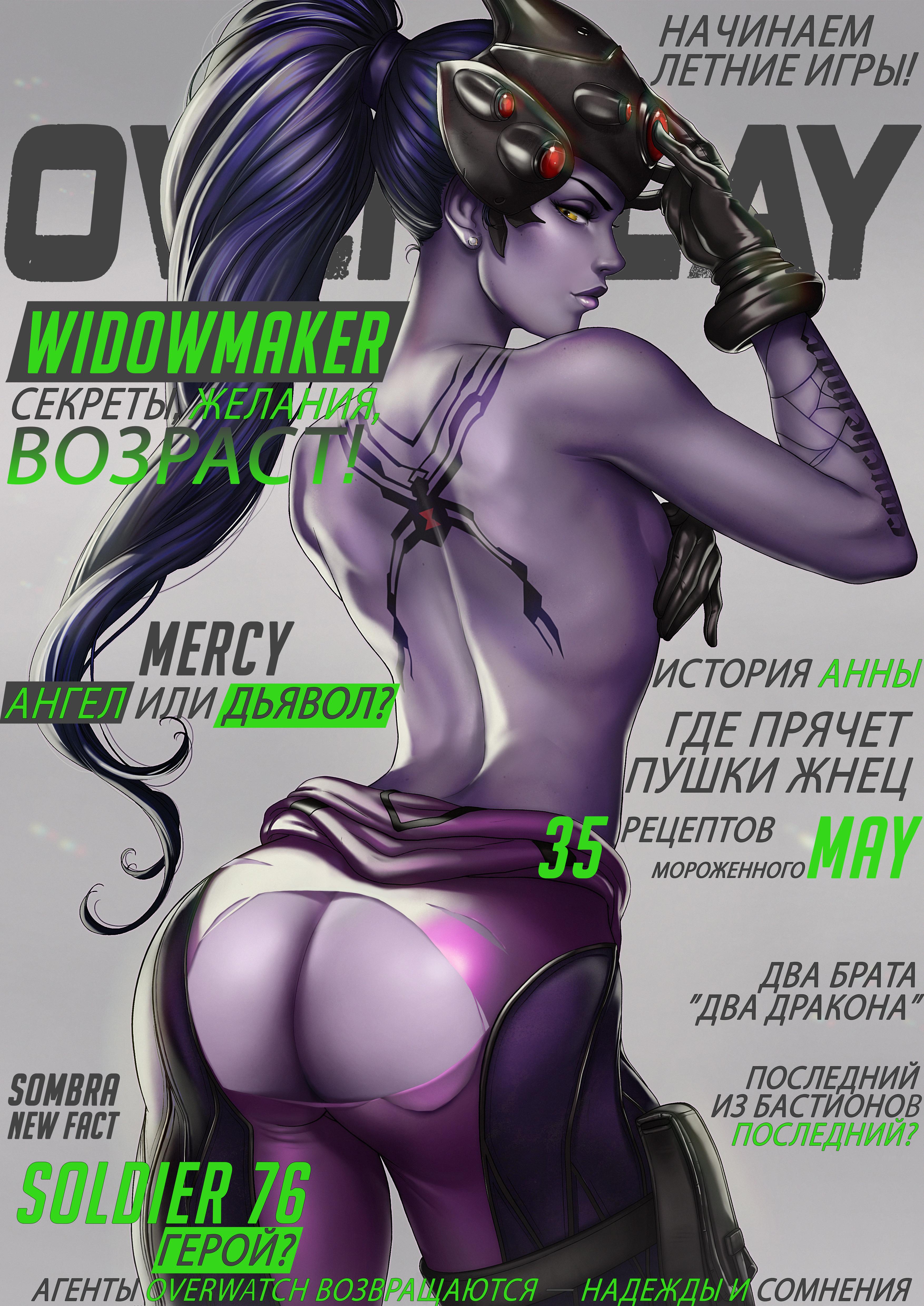 Немного комиксов по Overwatch. - Изображение 1