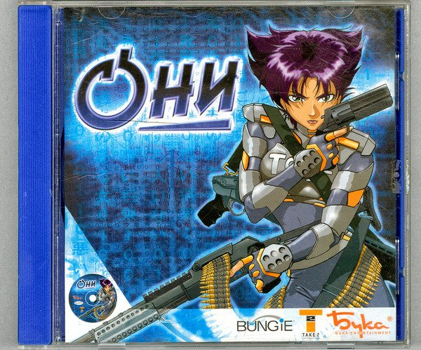 Живые Игры: Oni - Изображение 1