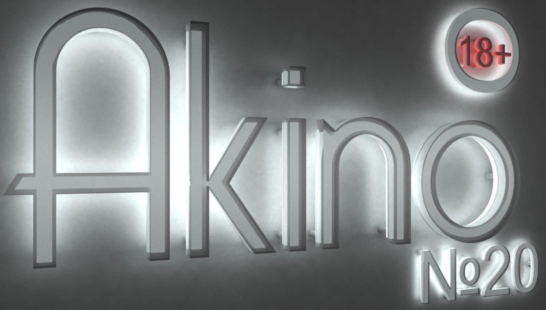 Подкаст AkiNO Выпуск № 20 (18+) - Изображение 1